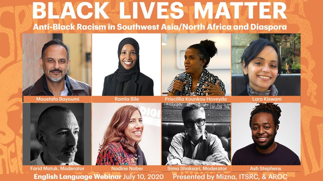Orange background with writing in White. The top says Black Lives matter. There are eight boxes of photos lined up four on each line of the panelists and moderators. The bottom lists organizing entities