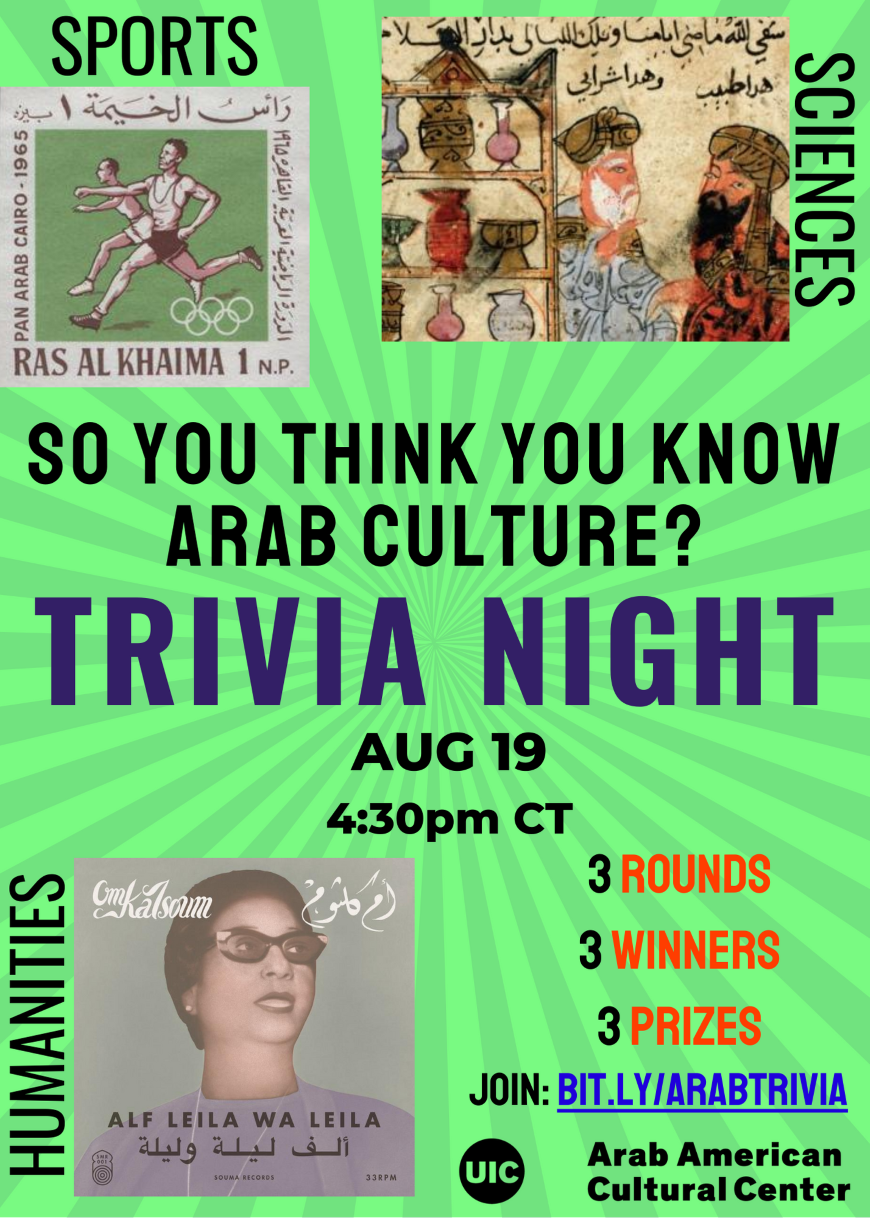 Flyer is primarily light green colored with three photographs one of Um Kulthum, one of an ancient arab scientist and one of a stamp for football game dispersed. In the Center, the title of the event, date and time. On the bottom right, there is the link to join and the ArabAmCC logo