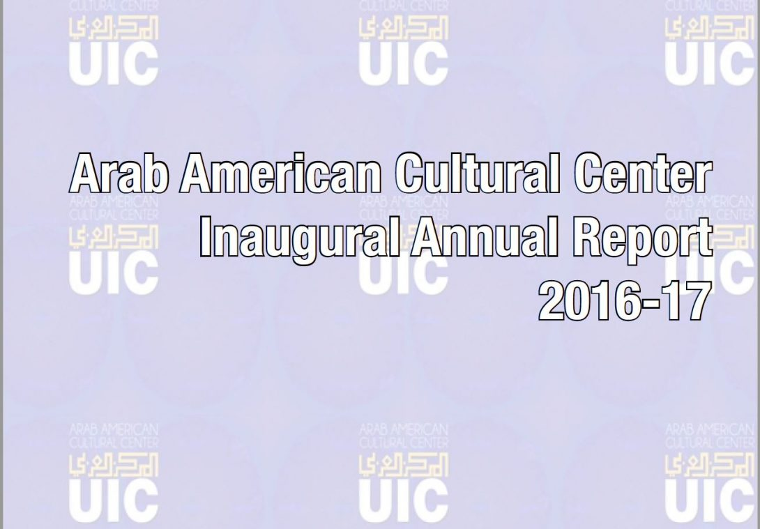 blue background, title of report in white color on top, the year in red color, a drawing of a table with colorful table cloth and plates of food, tea cups on it, logo of the center in white at the bottom