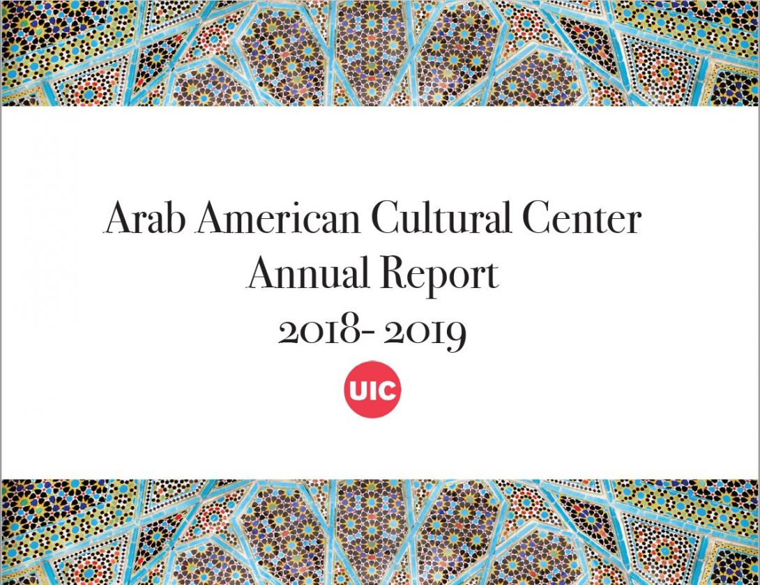 Two bands one on top and one at the bottom of Islamic geometric art design in light blue and brown colors. the middle larger band horizontally is white background with the name of the center, the title of the report and year in black colors at the center and the UIC circular red logo