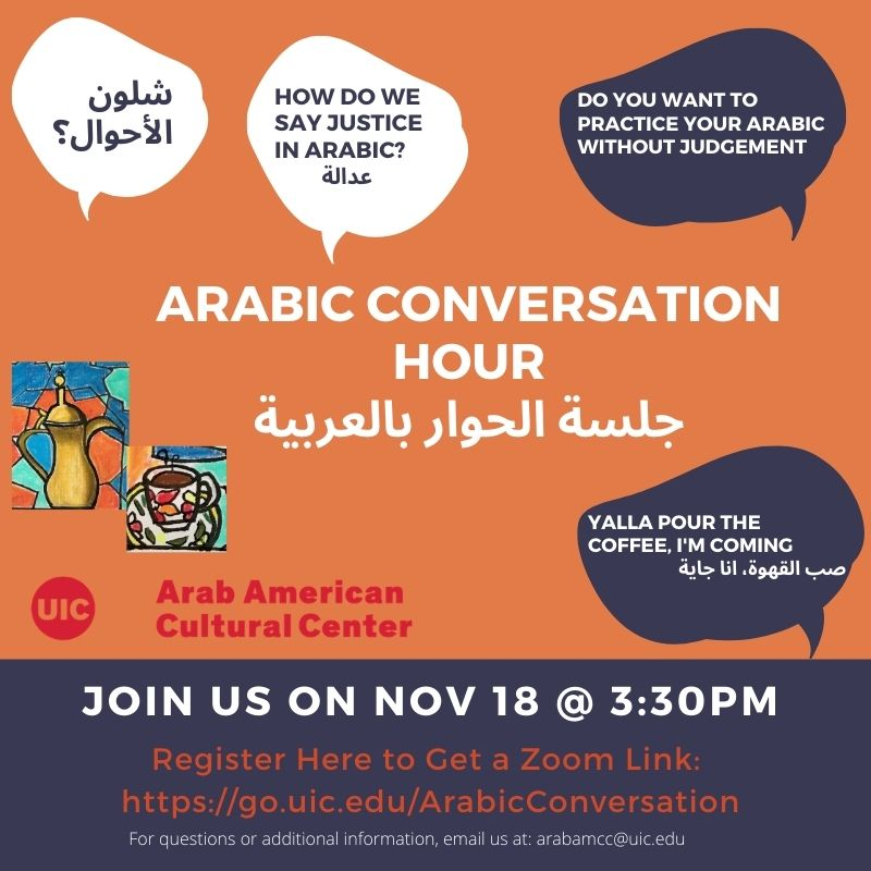 Top two thirds is orange background. It has blue and white speech bubbles with different writings in Arabic and English. There are two images of a golden traditiona coffee pot and a colorful coffee cup. Under them is the red logo of the Center. the bottom third is in blue background with date and time in white writing, then registration informaiton in organe and in smaller font contact info in white.