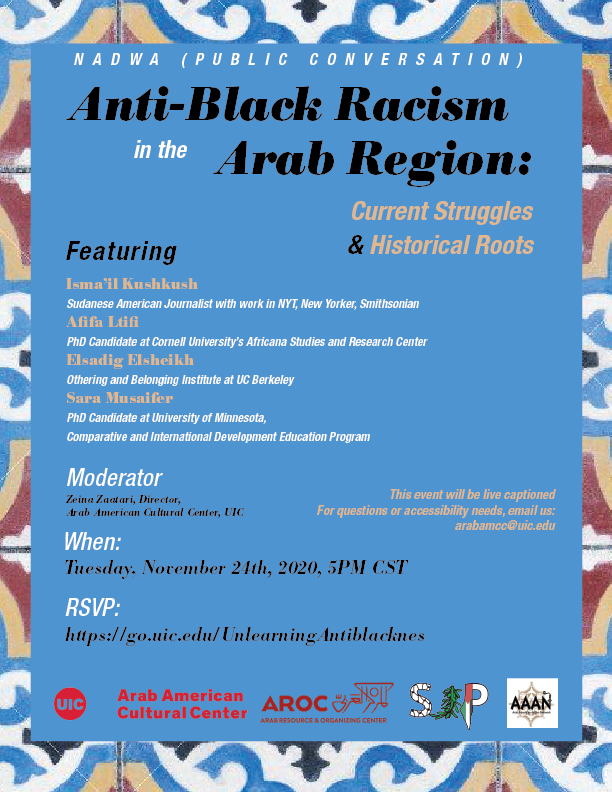 blue, brown, and white mediterranean tile design acts as a border with a blue background in the middle of it. Title of event is on top followed by the names of the speakers and moderator in black, light organce and white. Then the event time and RSVP link, followed at the bottom with the logos of organizations sponsoring the event