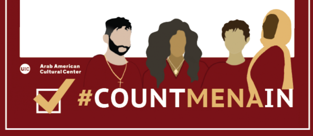 Silhoute of four individuals with varying hair color, texture, and covering, skin tones, gender expression in red, brown, beige, and black